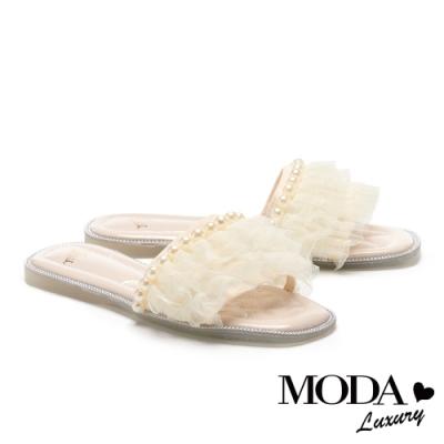 拖鞋 MODA Luxury 氣質甜美珍珠網紗平底拖鞋-米