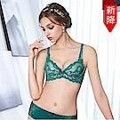 曼黛瑪璉 包覆提托 雙弧內衣  D-G罩杯(內斂綠)