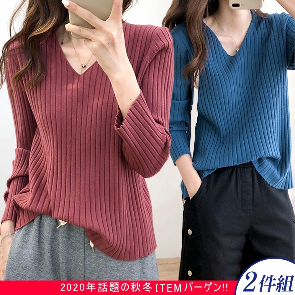初色  簡約V領直條針織衫-2件組-((F可選)