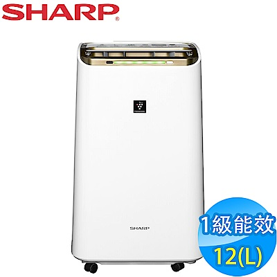 SHARP夏普 12L 1級自動除菌離子清淨除濕機 DW-L12FT-W