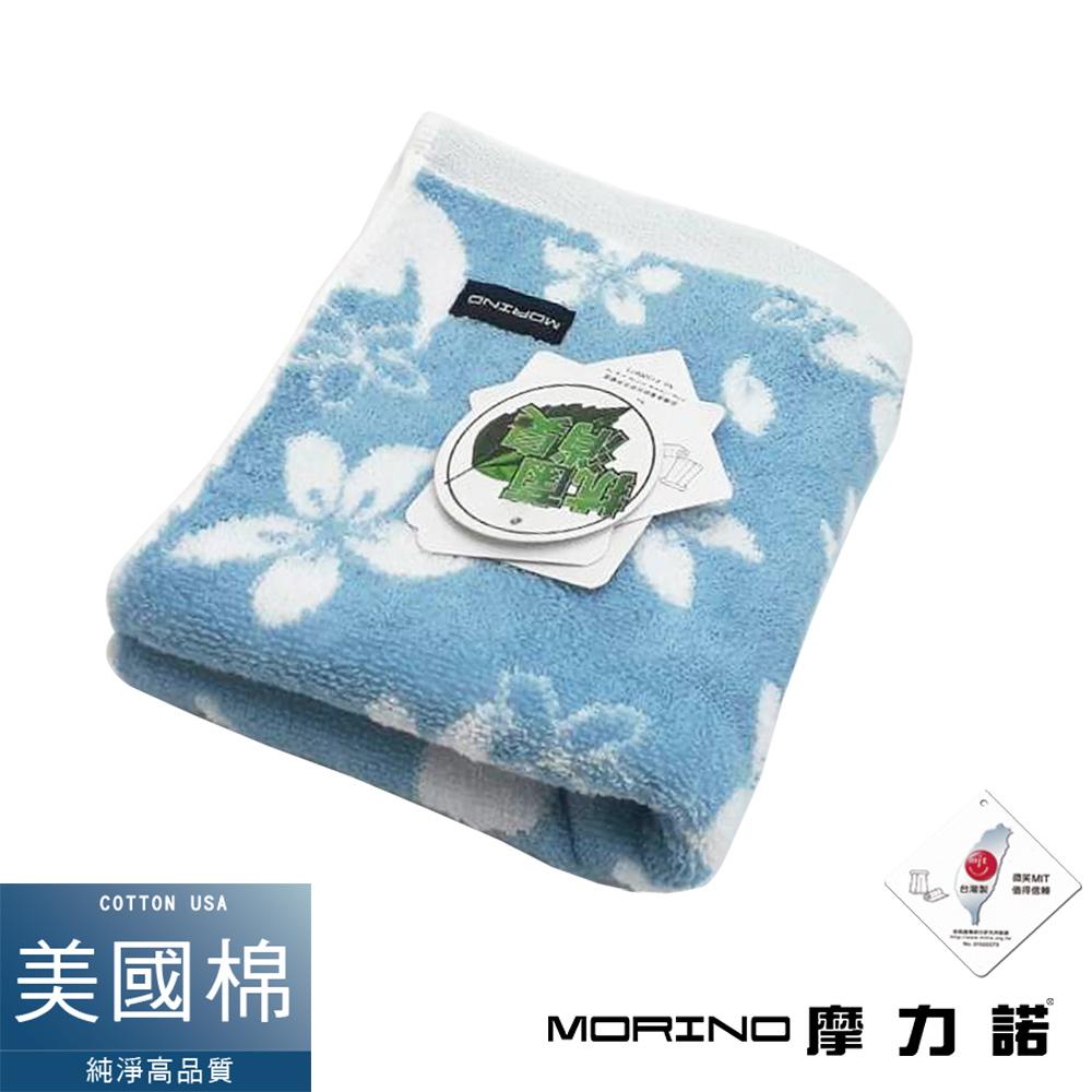 MORINO摩力諾 美國棉抗菌消臭油桐花毛巾- 藍