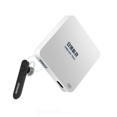 X950 純淨版安博盒子原廠公司貨PRO2智慧電視盒