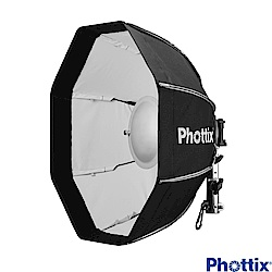 Phottix 70公分 內白色組裝式八角美膚柔光罩-82741