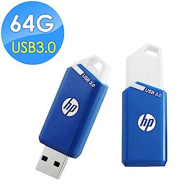 HP USB3.0 64GB 簡約商務風格隨身碟X755W