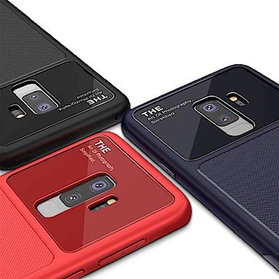 QinD SAMSUNG Galaxy S9+ 爵士玻璃手機殼