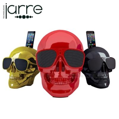 法國 Jarre AeroSkull HD 無線藍牙喇叭(金色/紅色)