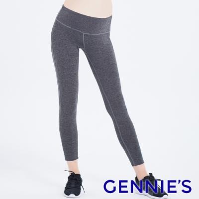 Gennies奇妮-SLIM彈力輕托低腰孕婦褲(灰T4F11)