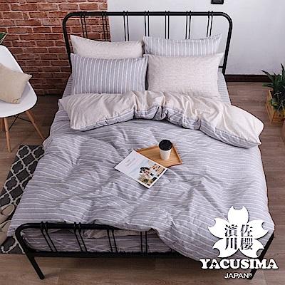 日本濱川佐櫻-淡雅栗香 台灣製加大四件式精梳棉兩用被床包組