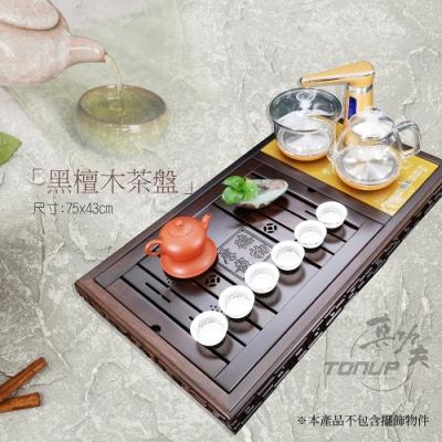 平安春信 茶盤泡茶機組合-玻璃款