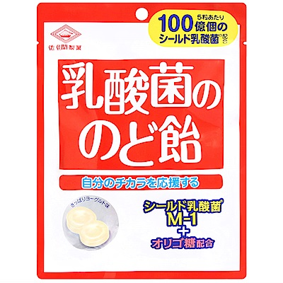 佐久間製果 乳酸菌喉糖(69g)