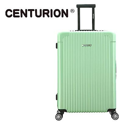 CENTURION美國百夫長29吋行李箱-聖塔瑪麗亞SMX
