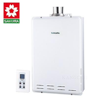 櫻花牌 SH2470A 智慧水量分段火力24L強制排氣熱水器(桶裝)