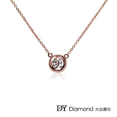 DY Diamond 大亞鑽石 18K玫瑰金鑽墜