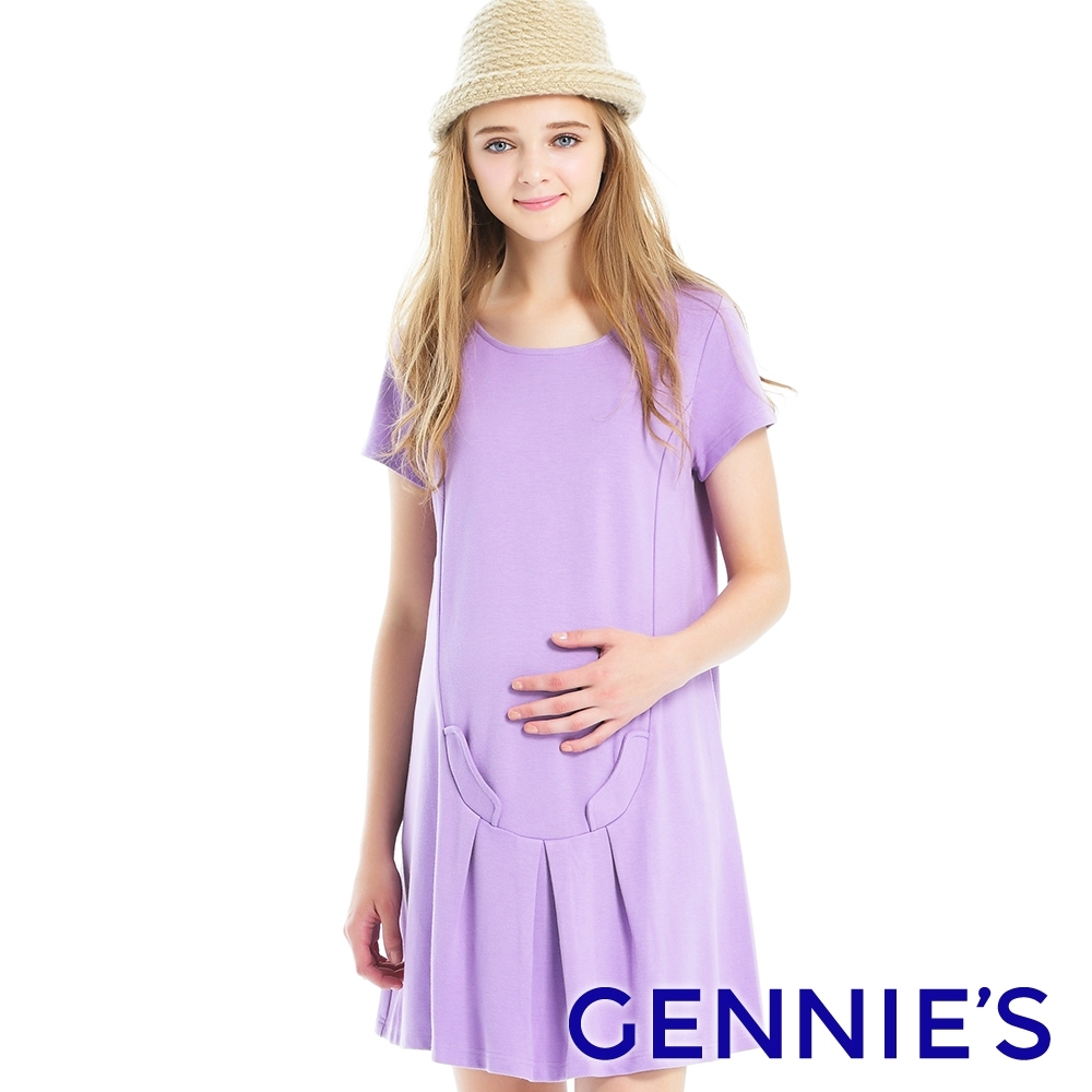 Gennies奇妮-簡約純棉百摺長版上衣-紫(T3A25)
