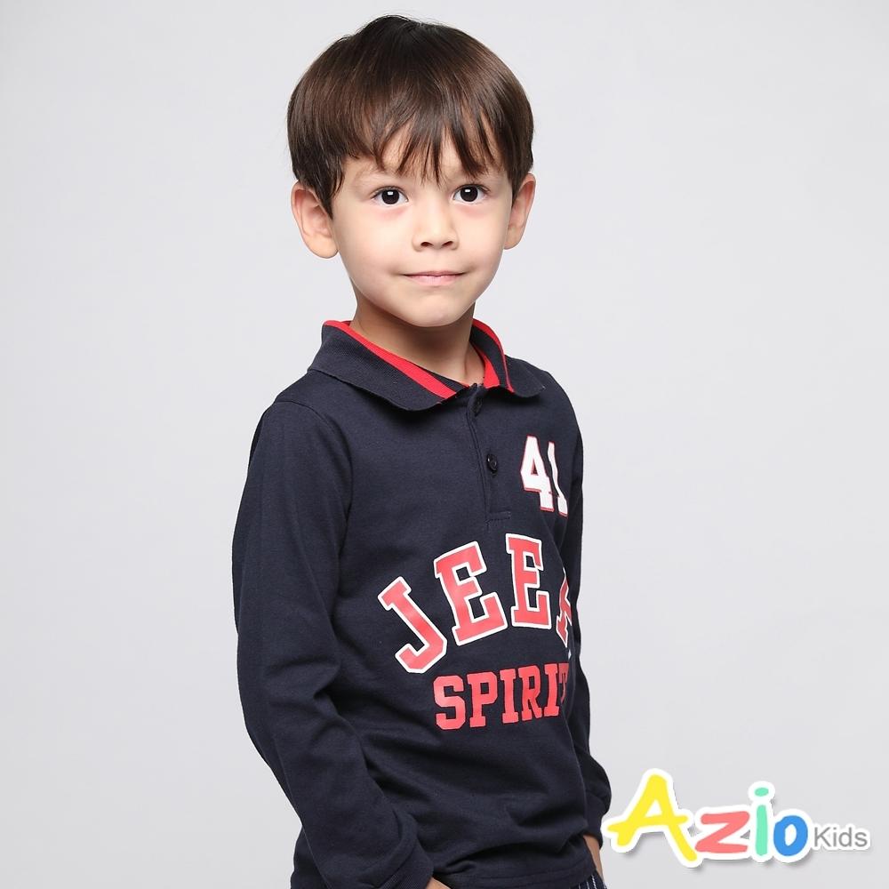 Azio Kids 男童 上衣 英文字母41數字POLO衫(藍) @ Y!購物