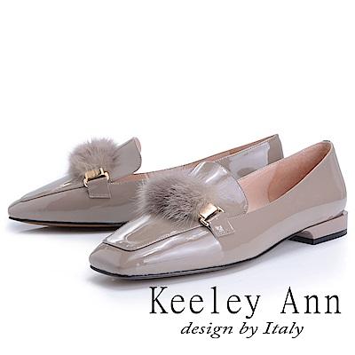 Keeley Ann 都會美感~貂毛方頭全真皮樂福鞋(奶茶色-Ann)