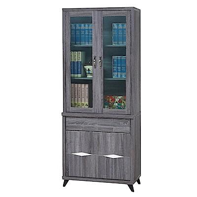 綠活居 奧達2.7尺木紋多功能書櫃/收納櫃組合(上+下座)-81x41x206cm-免組