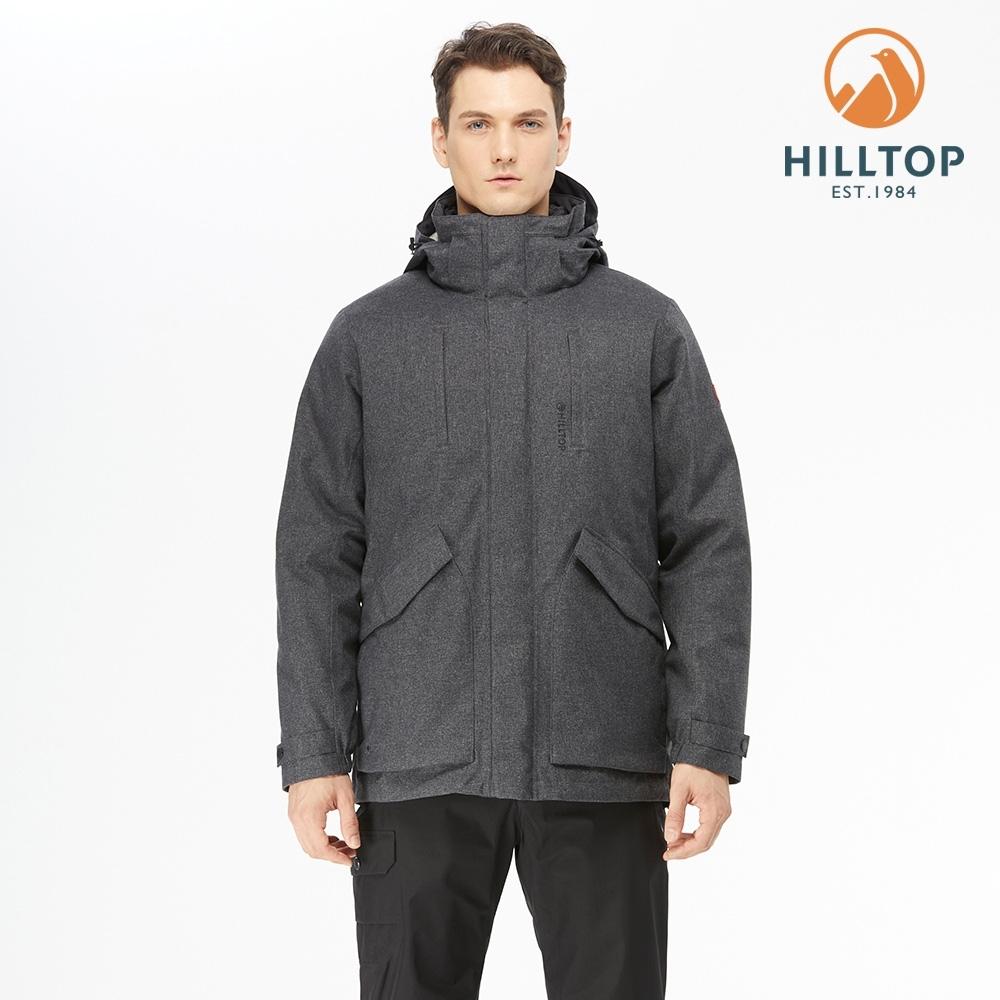 【hilltop山頂鳥】男款GORE-TEX防水透氣二合一羽絨外套F22M05黑美人