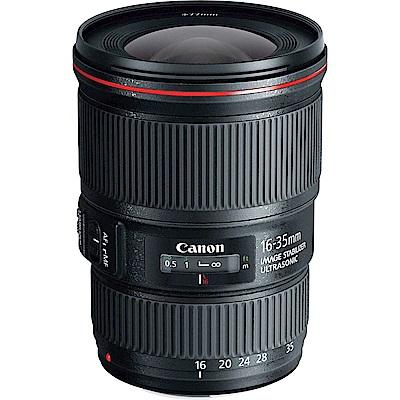 Canon EF 16-35mm F4.0 L IS USM 超廣角鏡頭(平行輸入)