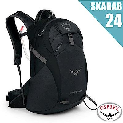 OSPREY 新 SKARAB 24L 專業減壓透氣登山健行後背包_炭灰黑 R