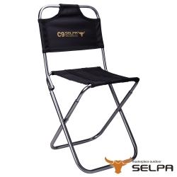 韓國SELPA 鋁合金戶外靠背折疊椅 釣魚椅 摺疊凳