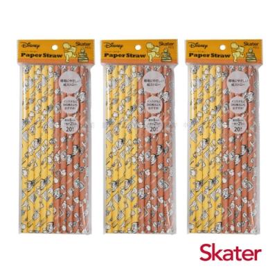 Skater環保紙吸管(8mm)-小熊維尼3包