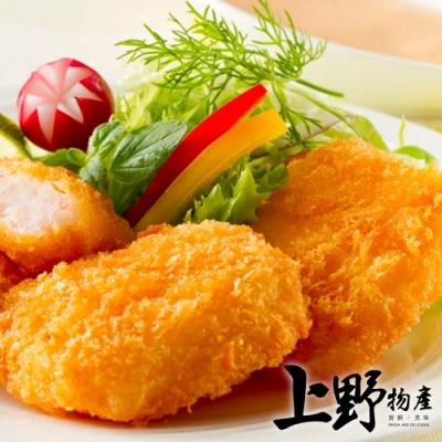 【上野物產】日式酥脆大鮮枝排(400g±10%/5片/包)x8包