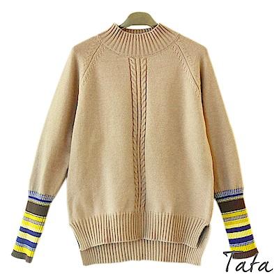 彩色袖麻花紋針織上衣 共二色 TATA