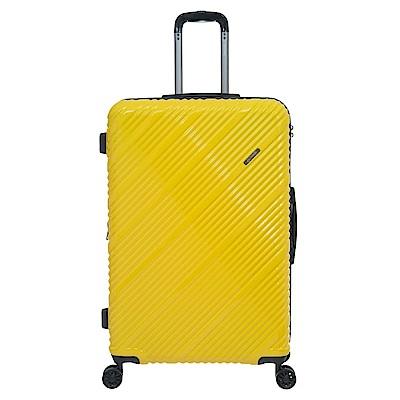 SKYLINE -28吋拉鍊箱-黃色 OD9089C28YL