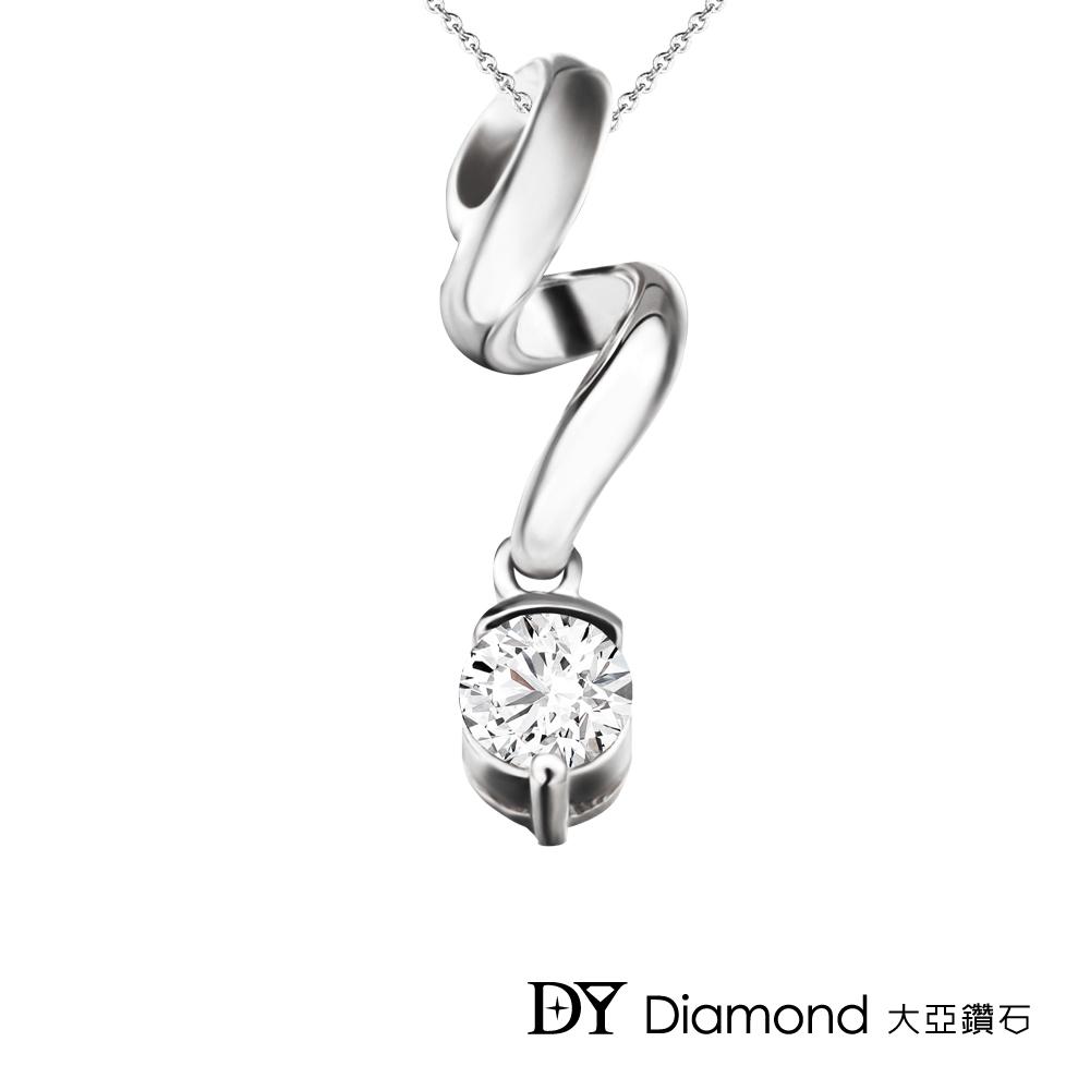 DY Diamond 大亞鑽石 18K金 0.15克拉 時尚鑽墜