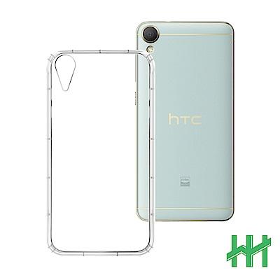 安全氣墊手機殼系列 HTC Desire 10 Lifestyle (5.5吋)