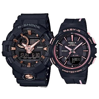 CASIO 魅力粉金風格情侶休閒對錶(GA-710B-1A4+BGS-100RT-1A)