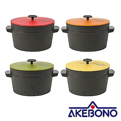 AKEBONO 微波專用保溫調理鍋(大)