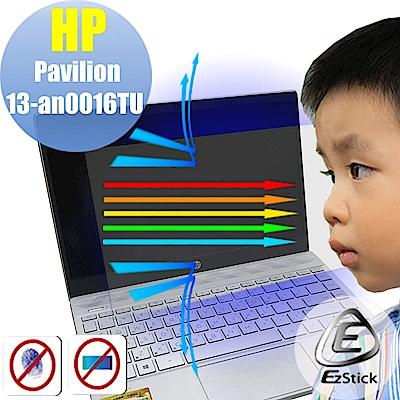 EZstick HP Pavilion 13-an0016TU  防藍光螢幕貼