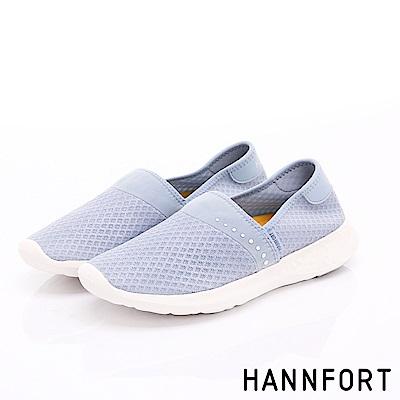 HANNFORT ICE 零著感套入式氣墊休閒鞋-女-透氣藍