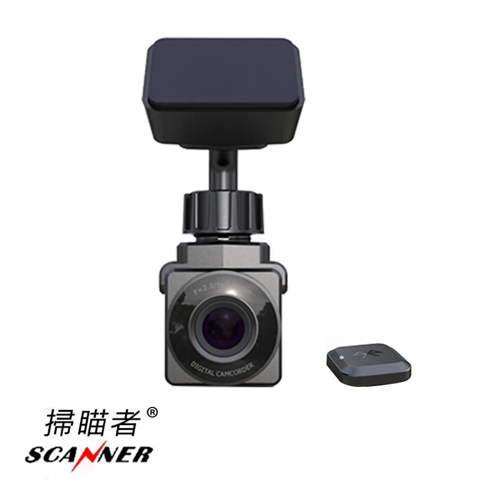 掃瞄者 C1+ 智慧型行車紀錄器 WIFI連接 藍芽遙控器-快