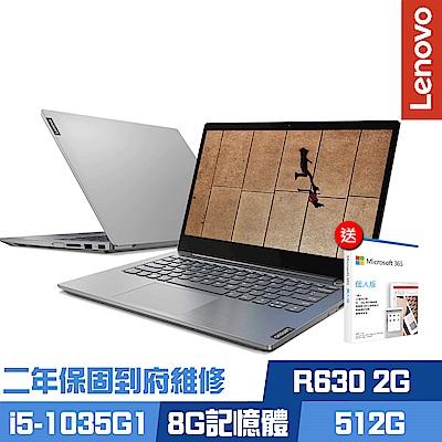 (M365組合)Lenovo ThinkBook 14 14吋商務筆電 (i5-1035G1/R630 2G獨顯/8G/512G PCIe SSD/ThinkPad/二年保到府維修)