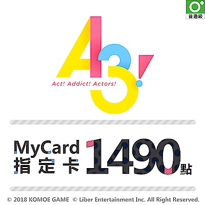MyCard-A3!繁中版指定卡1490點