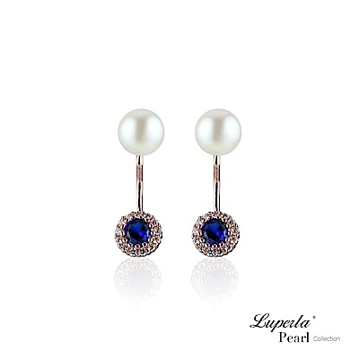 大東山珠寶 藍寶石玫瑰金天然珍珠耳環 雙用耳環 浪漫微醺海洋藍