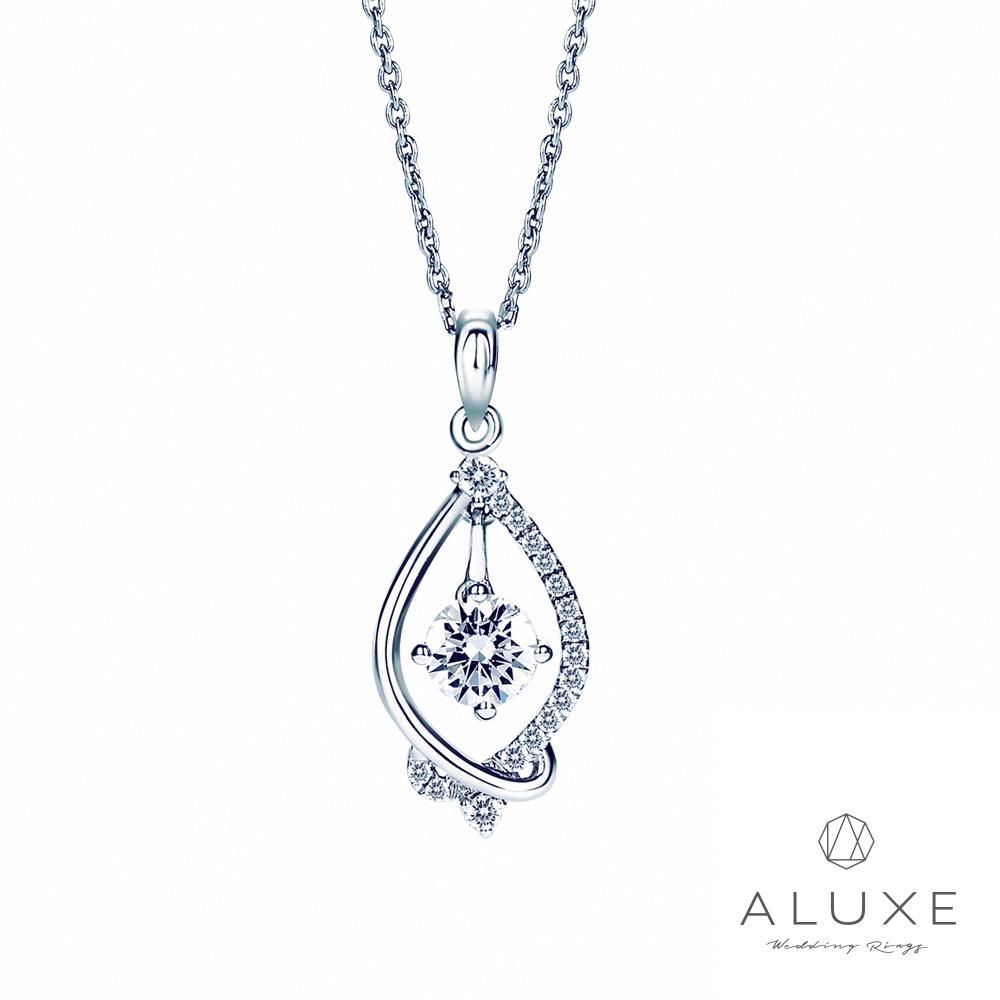ALUXE亞立詩 0.30克拉FVS2 環繞美鑽項鍊