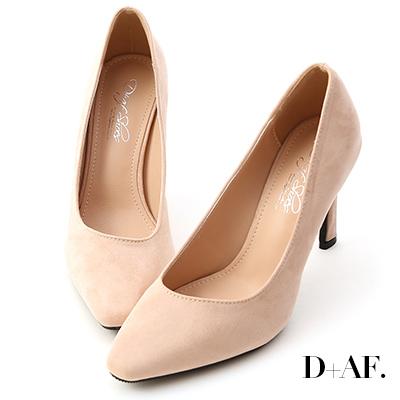 D+AF 美腿時代.素面絨料尖頭高跟鞋*杏