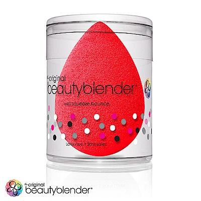 beautyblender 原創美妝蛋-紅毯紅