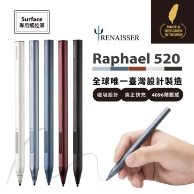 RENAISSER 瑞納瑟 Surface 微軟專用磁吸電容式觸控筆 Raphael 520-五色-台灣製造