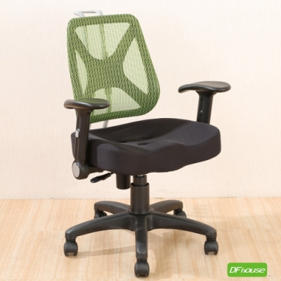 《DFhouse》帕克防潑水辦公椅(升降扶手)-綠色  65*65*87-118