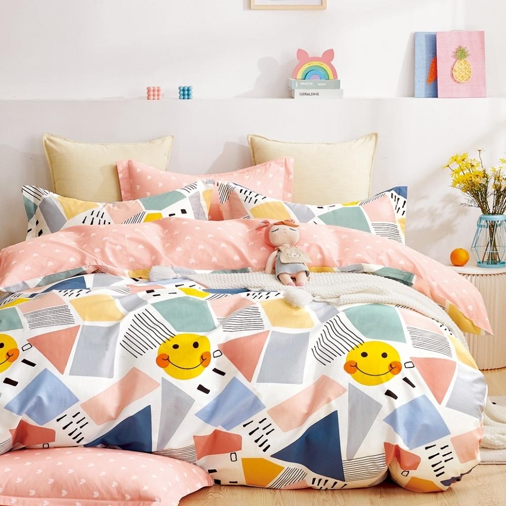 (限時下殺) La Lune台灣製精梳棉床包被套組 單/雙/大均價 (時尚寶盒)