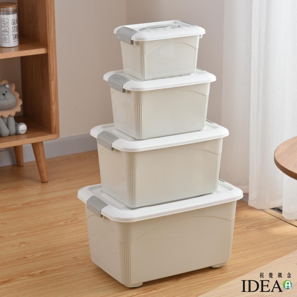 IDEA-北歐風居家多規格手提收納整理箱 四件組 product image 1