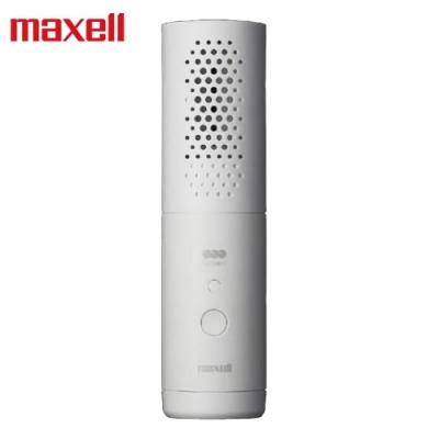Maxell Ozoneo 輕巧型除菌消臭器清淨機 MXAP-AR50 小空間用