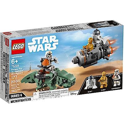 樂高LEGO 星際大戰系列 - LT75228 Escape Pod vs. Dewbac