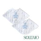 SOULEIADO 六層紗拍嗝巾圍兜-童趣熊(藍)