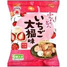 越後 草莓大福風味米果(60g)